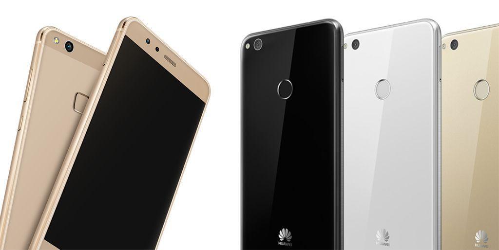 Huawei P8 Lite 2017 - Getsview.com