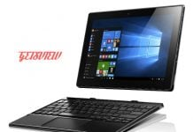 Lenovo Mixx 3 Price In Bangladesh