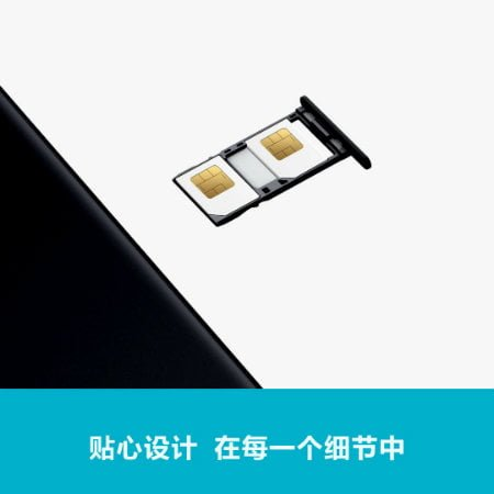 Xiaomi QIN 1s Full Specifications