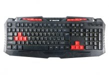Walton Gaming Keyboard BD Price