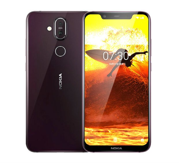 Nokia 7.1 Plus (X7) BD Price